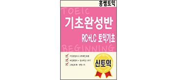 deajeon_toeic_0.png